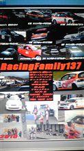 Racing Family137  2010カレンダー(製作中)