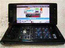 本日発売携帯、P-01B買っちゃった(・∀・)ニヤニヤ