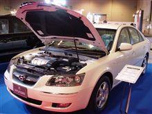 現代自動車、日本市場からの撤退の方針!!