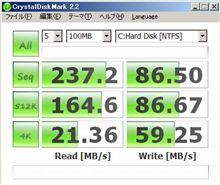 Cドライブ SSD化!!