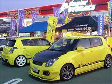SA熊本東バイパス店 で、イベントです!  By TM-SQUARE