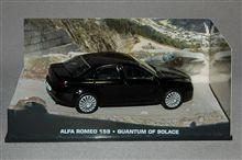 ボンドカーコレクション、アルファロメオ159、、