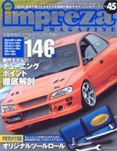 【書籍】impreza MAGAZINE No.45