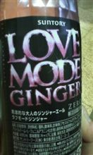 Loveモード(^з^)-☆Chu!!
