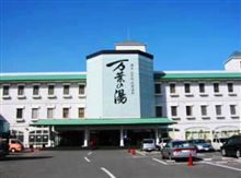 大分から福岡へ~ (^。^)y-.。o○