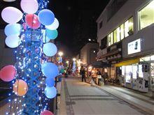 """駅前商店街から""""あみーろーど""""へ・・・"""