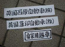 漢字変換。