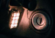私のキー照明