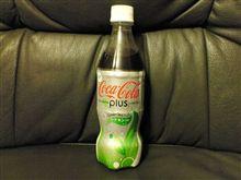 コカ・コーラカスタマーマーケティング コカ・コーラプラスグリーンティーフレーバー