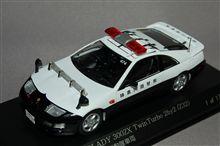 1/43スケール、フェアレディZ32、神奈川県警パトロールカー
