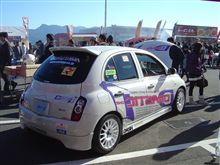 「NISMO FESTIVAL at FUJI SPEEDWAY 2009」オクヤマブースバーチャル画像?