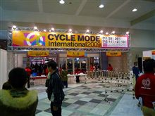 『CYCLE MODE international 2009 ピナレロ編』
