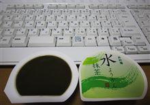 〇ようかん 〇茶