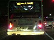 昨日のバス