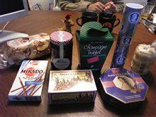 ドイツ土産菓子