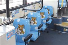 クマのバス!