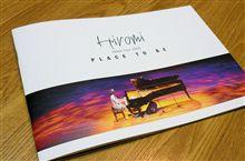 ♪JASSピアニストのライブへ