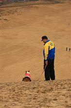 ゲゲゲのカニ太郎ツアー♪ 初めての砂丘はドキドキでしゅ〜♪