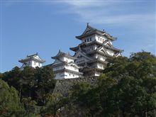 11月21日の姫路城のアップを開始しました。