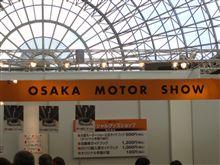 第6回大阪モーターショー