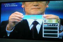 2010南アフリカワールドカップ組み合わせ決定~!!
