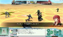 GNO3β 開戦!