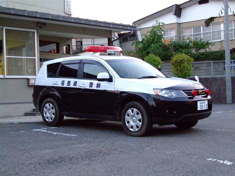 c653bb23f0bec アウトランダーコラボ福島県警」藤澤れおのブログ | 藤澤れお - みんカラ