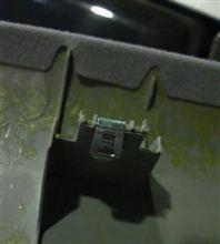 Aピラー内装用のクリップは対策品 SXE10アルテッツァ