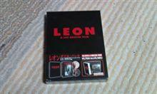 『LEON』Wパック到着!