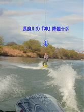 岐阜県、長良川にて入水ちぅ
