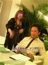 黒龍先生の大阪風接待とゎ...