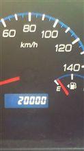 2万キロ\(^O^)/