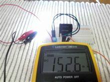 LED点灯試験