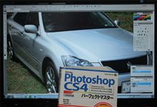PhotoshopCS4 Extended