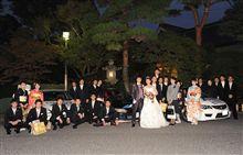 結婚式報告③