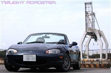愛車グランプリ2009-2010に参加してみるテスト。 - 画像が使い回しなのはナイショ -
