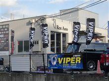 【滋賀県】Rest Auto様:『VIPER正規販売店』新規加盟のお知らせ!