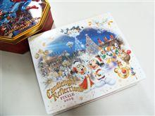 クリスマスなTDR