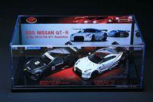 R35 NISSAN GT-R FIA GT1