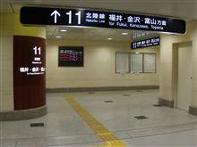 大阪駅11番線 復活