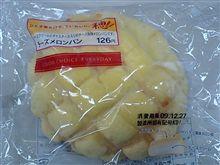 チーズメロンパン