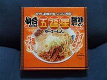 仙台醤油ラーメン五福星