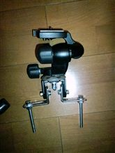 オンボードカメラステー 改造