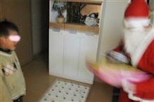 2009クリスマスイブ♪ サンタが我が家にやってきた!!