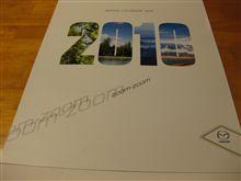 マツダカレンダー2010