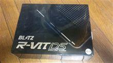 R-VIT DS 購入~