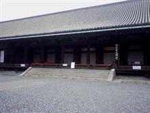京都へ旅行