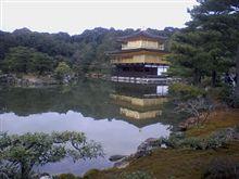 京都へ旅行 Part.2