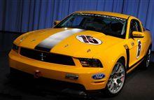 「フォード・新型マスタング ボス302R」登場!/他人の褌で相撲情報。