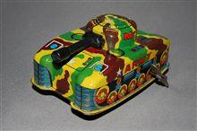 ブリキのゼンマイ戦車、、